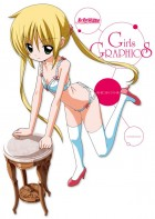 Mangas - Hayate no Gotoku! - Girls Graphics - Artbook jp