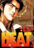Manga - Manhwa - Heat jp Vol.2
