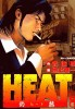 Manga - Manhwa - Heat jp Vol.8