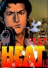 Manga - Manhwa - Heat jp Vol.12