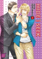 Manga - Manhwa -Hide and seek Vol.2