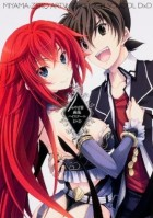 Mangas - High-School DxD - artbook jp