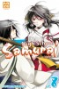 Manga - Manhwa - High School  Samurai Vol.8