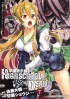 Manga - Manhwa - Gakuen Mokushiroku - Highschool of The Dead jp Vol.7