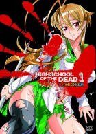 manga - High school of the dead - Couleur Vol.1