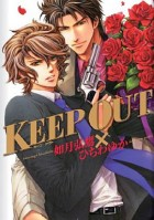 mangas - Keep Out vo