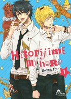Manga - Manhwa - Hitorijime My Hero Vol.1