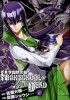 Manga - Manhwa - Gakuen Mokushiroku - Highschool of The Dead jp Vol.2