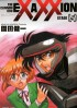 Manga - Manhwa - Hôjin Exaxxion jp Vol.5