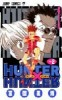 Manga - Manhwa - Hunter X Hunter jp Vol.2