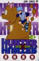 Manga - Manhwa - Hunter X Hunter jp Vol.6