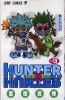 Manga - Manhwa - Hunter X Hunter jp Vol.13
