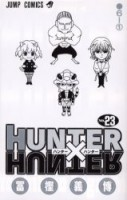 Manga - Manhwa - Hunter X Hunter jp Vol.23