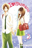 I love Hana-kun Vol.3