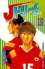 Manga - Manhwa - J Dream jp Vol.12
