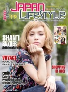 manga - Japan Lifestyle Vol.19