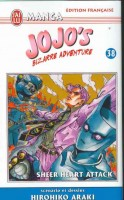 Manga - Manhwa - Jojo's bizarre adventure Vol.38