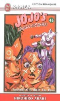Manga - Manhwa - Jojo's bizarre adventure Vol.45