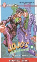 Jojo's bizarre adventure Vol.46