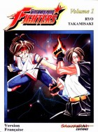 manga - The king of fighters Vol.1