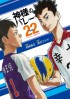 Manga - Manhwa - Kamisama no Volley jp Vol.22