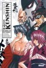 Manga - Manhwa - Kenshin - le vagabond - Perfect Edition Vol.12