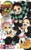 Manga - Manhwa - Kimetsu no Yaiba - Light novel 3 - Kaze no Muchishirube jp