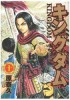 Manga - Manhwa - Kingdom jp Vol.10