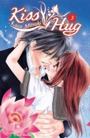 Manga - Manhwa - Kiss / Hug Vol.3