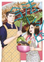 Konta Shô no Gôhô Recipe jp Vol.9