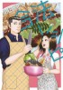 Manga - Manhwa - Konta Shô no Gôhô Recipe jp Vol.9