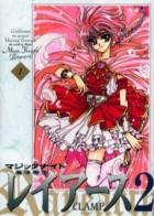 Magic knight Rayearth - Deluxe jp Vol.4