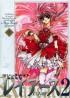 Manga - Manhwa - Magic knight Rayearth - Deluxe jp Vol.4