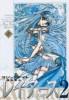 Manga - Manhwa - Magic knight Rayearth - Deluxe jp Vol.6