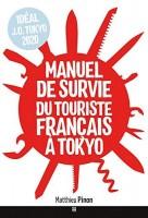 manga - Manuel de survie du touriste français à Tokyo