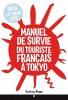 Mangas - Manuel de survie du touriste français à Tokyo