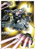 Mobile Suit Gundam - Thunderbolt jp Vol.17