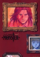 Manga - Manhwa - Monster Ultimate Edition jp Vol.1