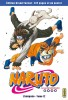 Manga - Manhwa - Naruto - Hachette collection Vol.12