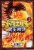 Manga - Manhwa - Saint Seiya Next Dimension - Myth Of Hades jp Vol.3