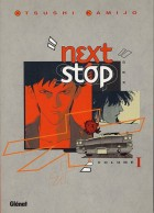 Manga - Manhwa - Next Stop Vol.1
