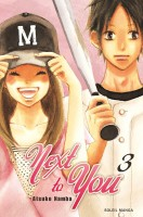 Next to you Vol.3
