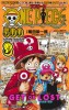 Manga - Manhwa - One Piece 500 Quiz Book jp Vol.3