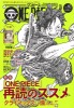 Manga - Manhwa - One Piece Magazine jp Vol.10