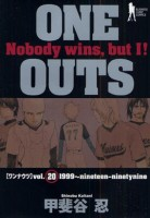 One Outs jp Vol.20