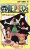 Manga - Manhwa - One Piece jp Vol.16