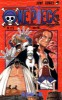 Manga - Manhwa - One Piece jp Vol.25