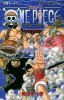 Manga - Manhwa - One Piece jp Vol.40