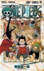 Manga - Manhwa - One Piece jp Vol.43