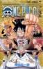 Manga - Manhwa - One Piece jp Vol.45